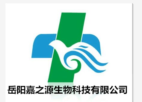 YUEYANG JIA ZHI YUAN BIOLOGICAL TECHNOLOGY CO.,LTD.