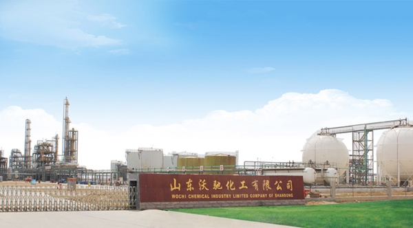 Shandong WoChi chemical co., LTD